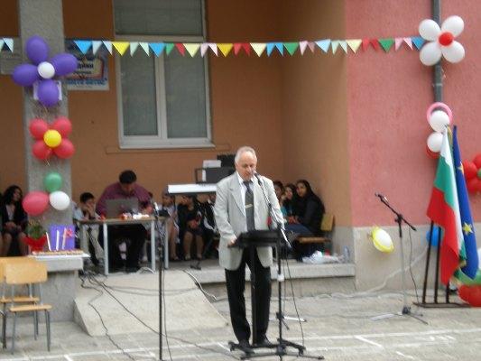 150 години образователно дело в с. Ръжево Конаре