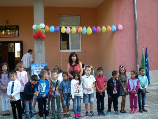 Откриване на новата учебна 2016-2017 година