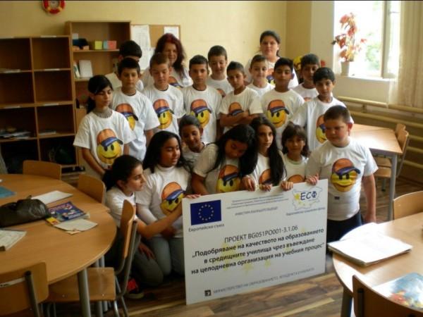 """Проект """"Подобряване на качеството на образованието в средищните училища чрез въвеждане на целодневната организация на учебния процес"""""""